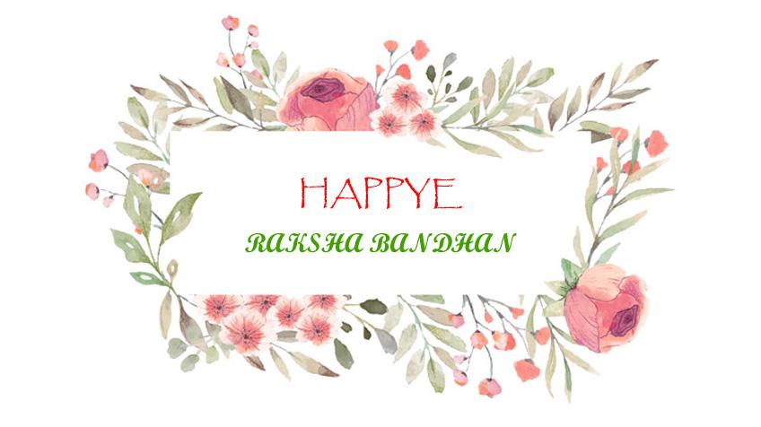 Rakhi Festival Greeting Cards