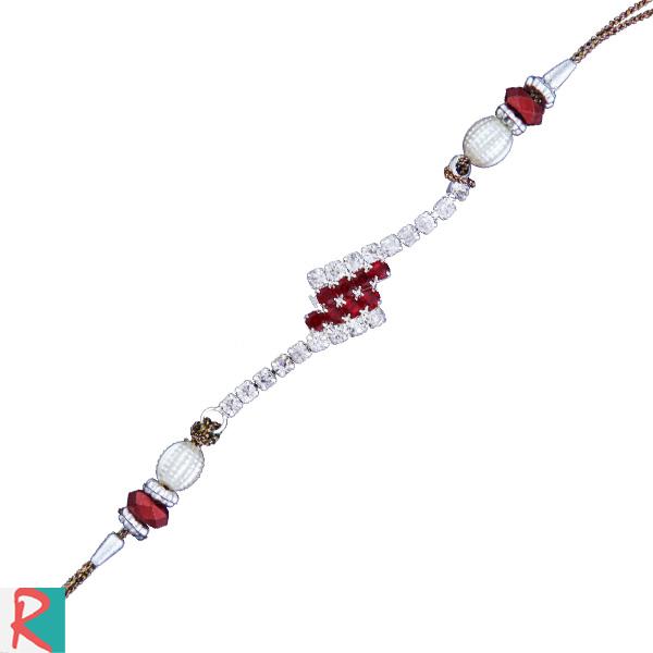 Artistic diamond rakhi