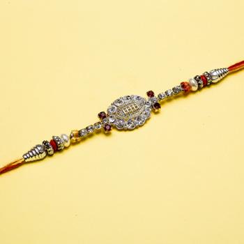 Silver jewel designer rakhi