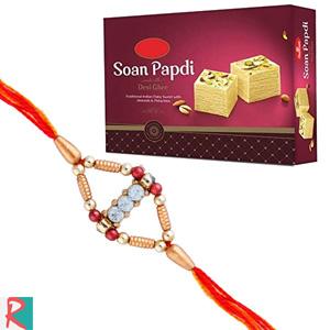 Soan papdi (500 gms) with rakhi